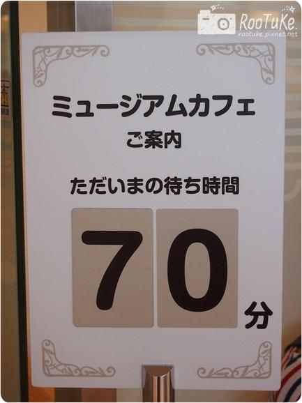 P9090510.JPG
