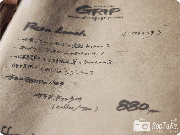 PC091617.JPG