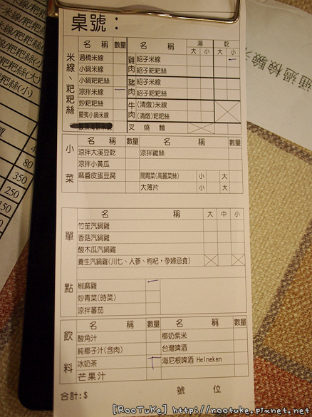 P8035838.JPG