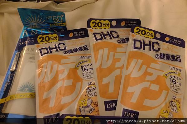 DSCF0223.JPG