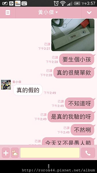 Screenshot_2015-04-16-15-57-44