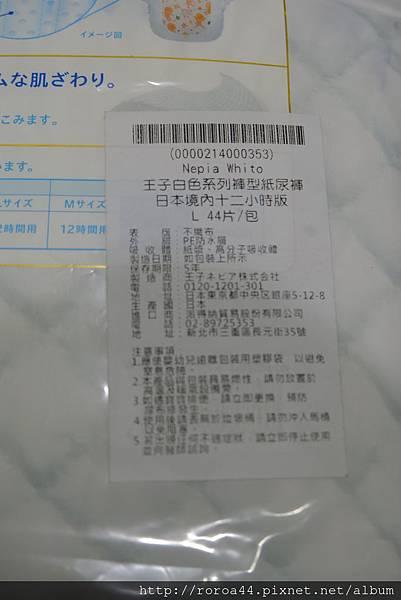 DSCF8126.JPG