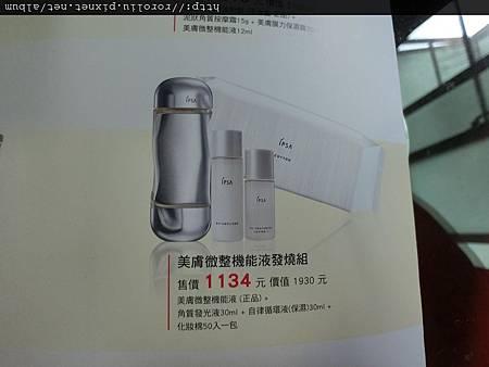 CIMG1743.JPG