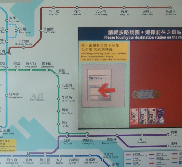 地鐵圖2.JPG