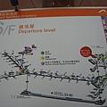 機場地圖,轉機幾乎從最右邊走道最左邊
