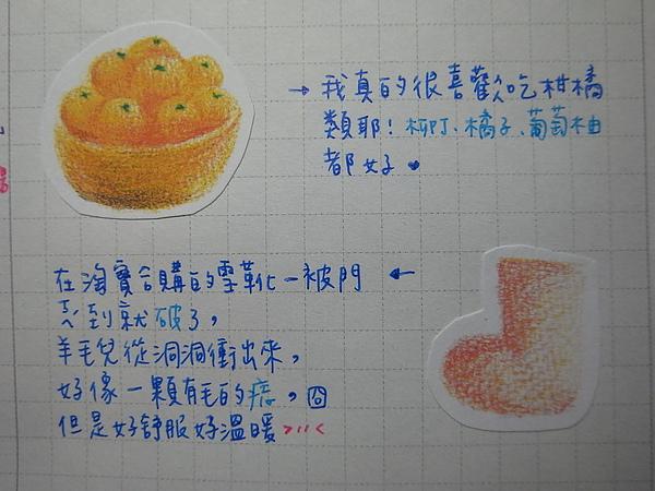 R0031203.JPG