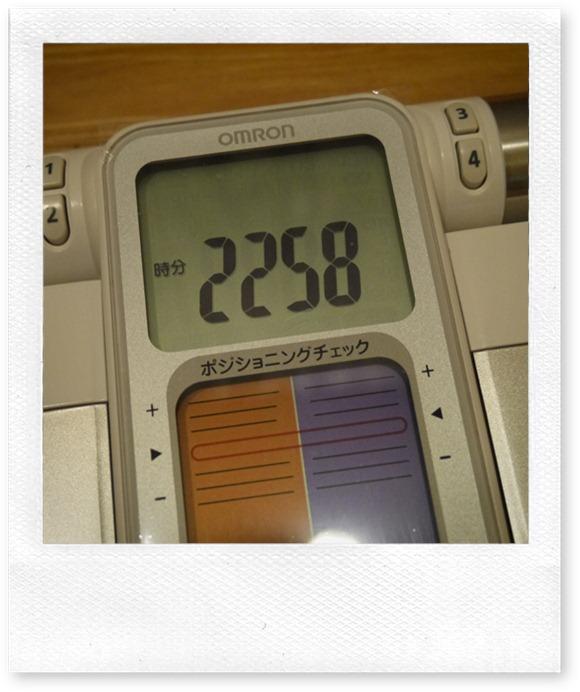 P1010482