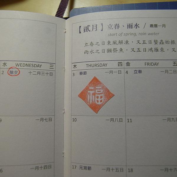R0031201.JPG