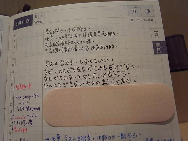 R0031332.JPG