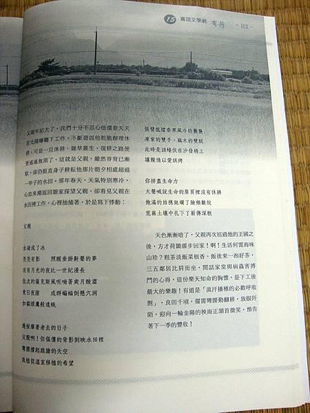 DSC09239