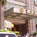 A桃園中信酒店.jpg