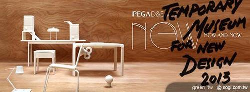 新悅家具訂製設計-1.jpg