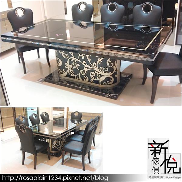 新悅家具廠-鋼烤系列-餐桌餐椅-4