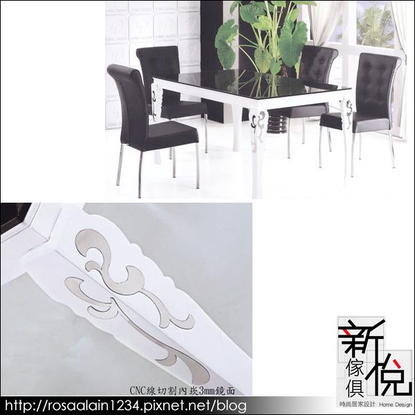 新悅家具廠-鋼烤系列-餐桌餐椅-5