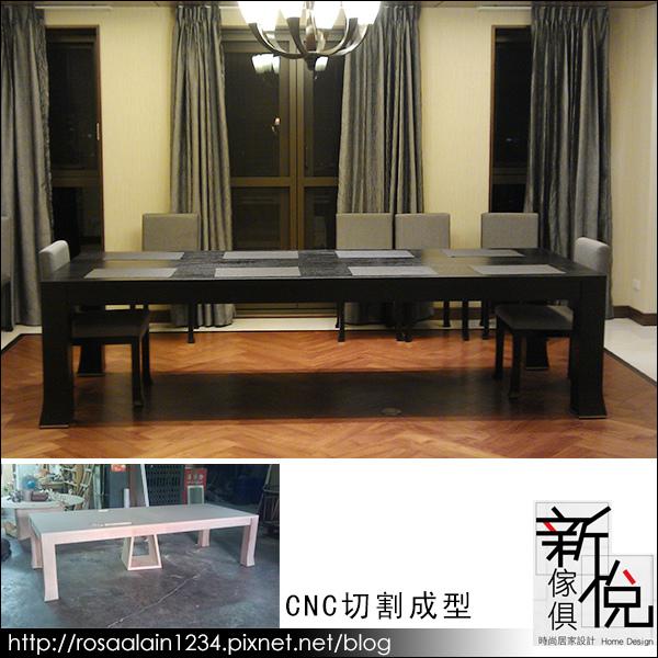 新悅家具廠-鋼烤系列-餐桌餐椅-2
