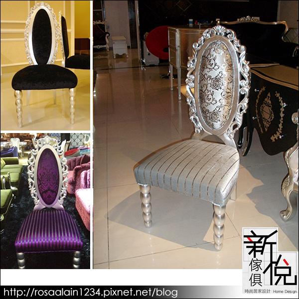新悅家具廠-鋼烤系列-餐桌餐椅-1
