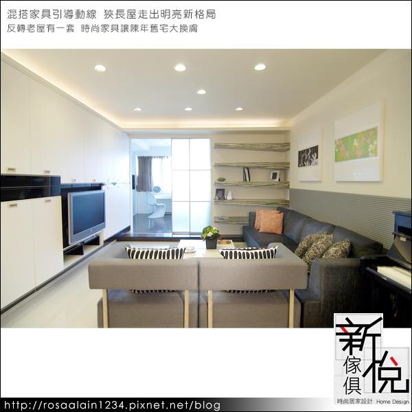 室內設計案例_時尚家具設計_尚憶裝修工程_7