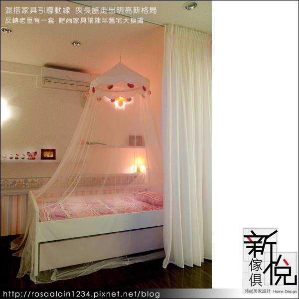 室內設計案例_時尚家具設計_尚憶裝修工程_9