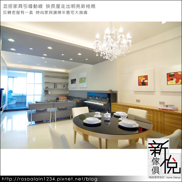 室內設計案例_時尚家具設計_尚憶裝修工程_6