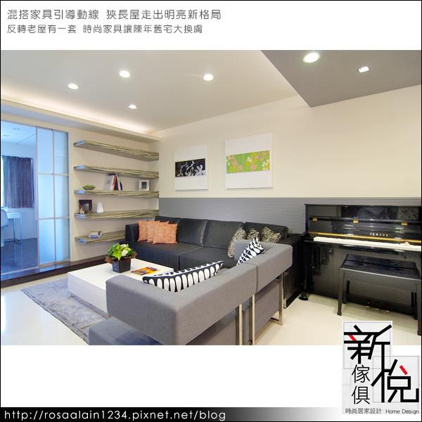 室內設計案例_時尚家具設計_尚憶裝修工程_5