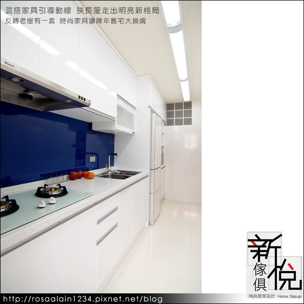 室內設計案例_時尚家具設計_尚憶裝修工程_11