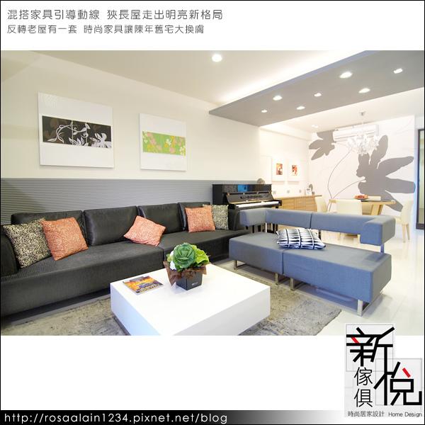 室內設計案例_時尚家具設計_尚憶裝修工程_1
