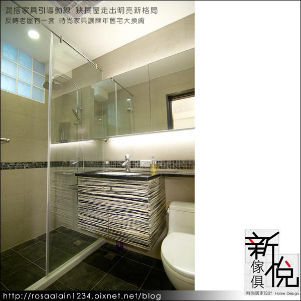 室內設計案例_時尚家具設計_尚憶裝修工程_12