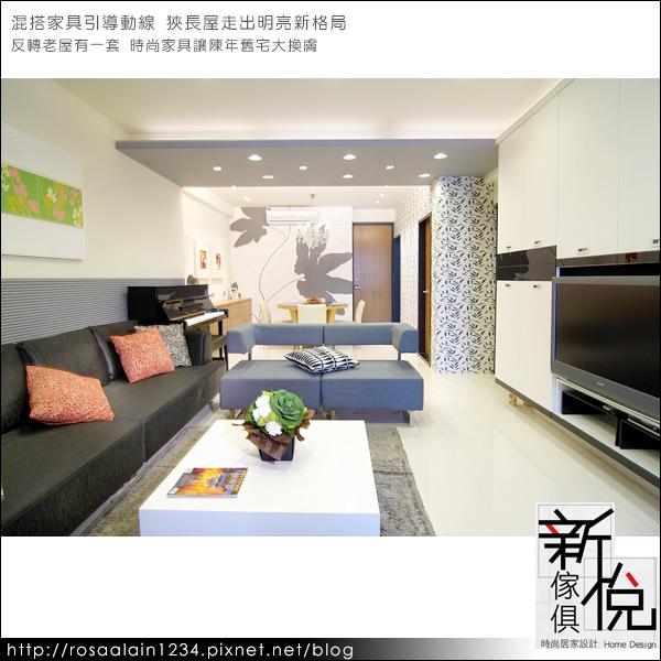 室內設計案例_時尚家具設計_尚憶裝修工程_2