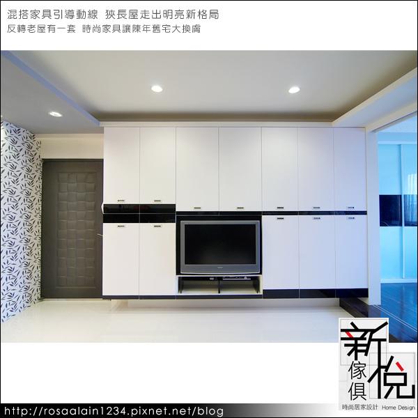 室內設計案例_時尚家具設計_尚憶裝修工程_3