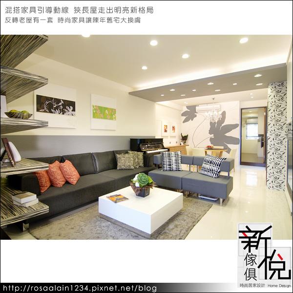 室內設計案例_時尚家具設計_尚憶裝修工程_4