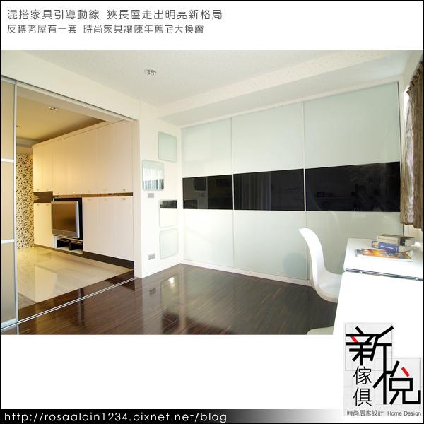室內設計案例_時尚家具設計_尚憶裝修工程_8