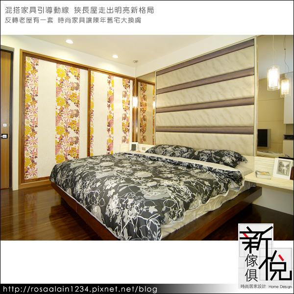 室內設計案例_時尚家具設計_尚憶裝修工程_10