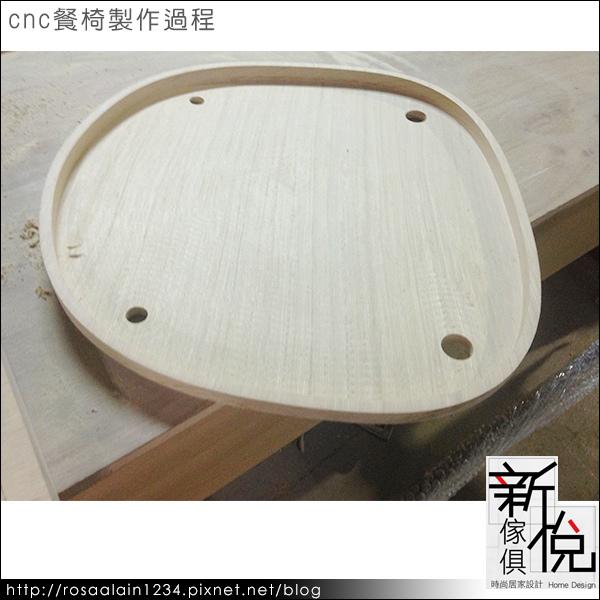 cnc家具設計.餐椅製作過程.新悅家具訂做_7