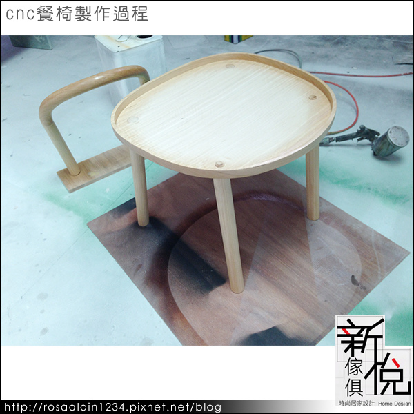 cnc家具設計.餐椅製作過程.新悅家具訂做_9
