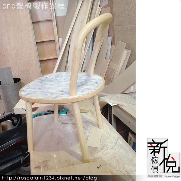 cnc家具設計.餐椅製作過程.新悅家具訂做_13