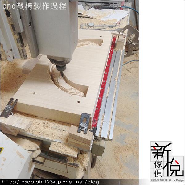 cnc家具設計.餐椅製作過程.新悅家具訂做_5