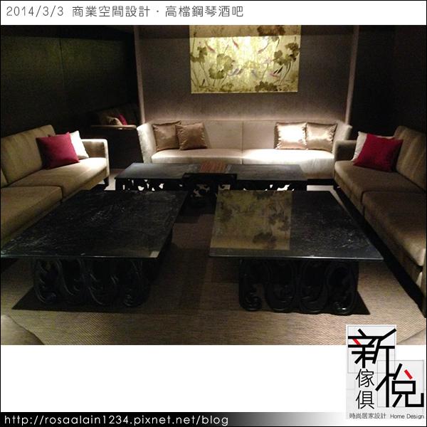 商業空間設計_高檔鋼琴酒吧_新悅家具工廠_4