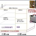 家具DIY訂製流程.jpg