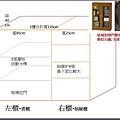 家具DIY訂製流程1.jpg
