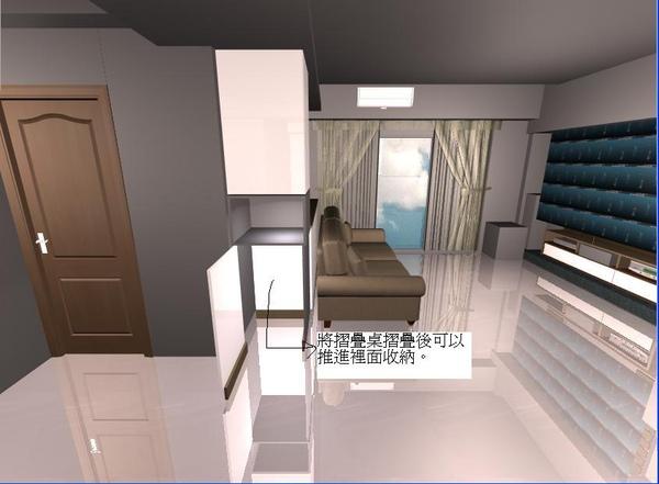 沙發背櫃修改新悅3d家具訂製達人,台北家具工廠案例