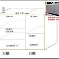家具DIY訂製流程2.jpg