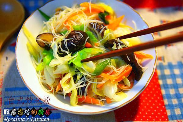 noodles03.jpg