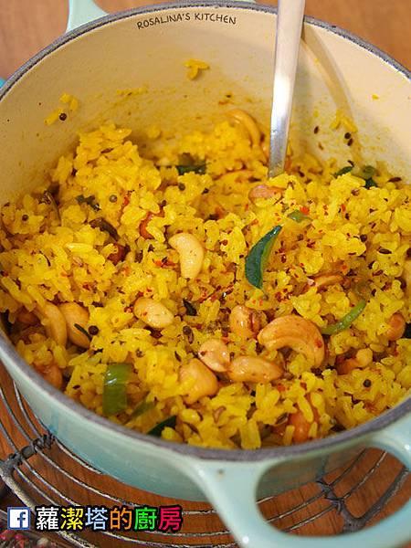 lemon_rice01.jpg