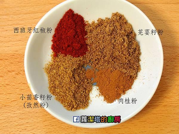shrimp_curry_step01.jpg
