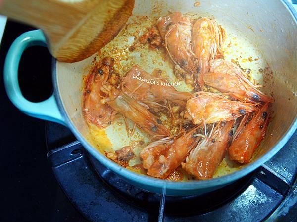 shrimp_curry_step07.jpg