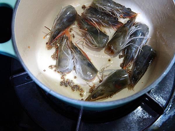 shrimp_curry_step05.jpg