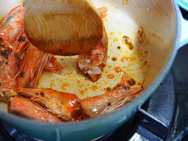 shrimp_curry_step06.jpg