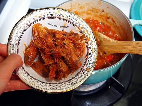 shrimp_curry_step16.jpg