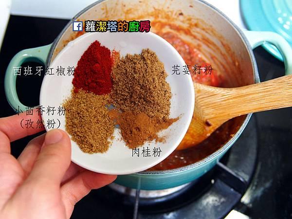 shrimp_curry_step20.jpg
