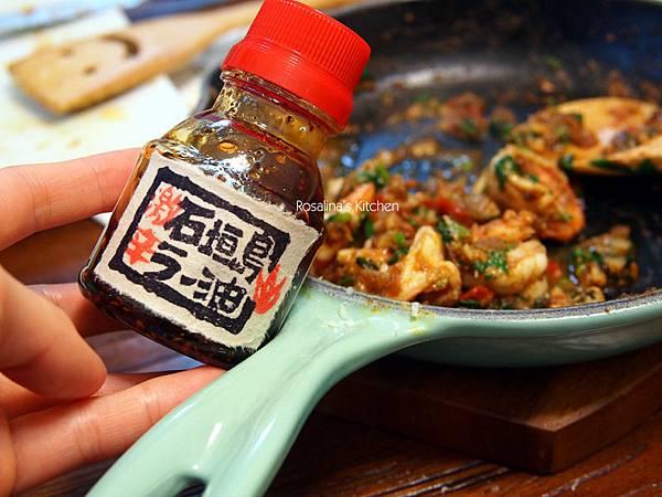 shrimp_curry_step28.jpg